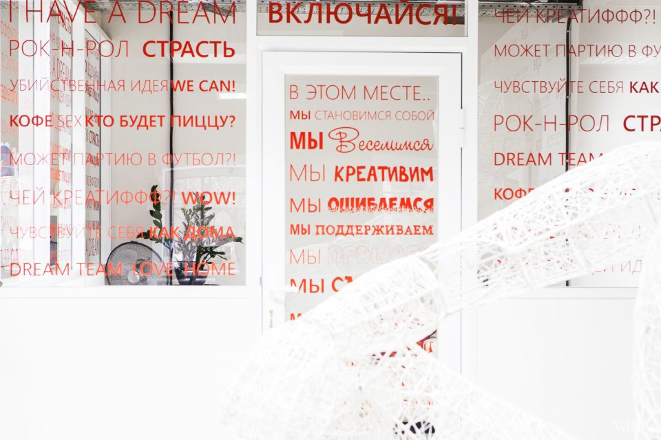 Офис недели (Москва): Eventum Premo. Изображение № 21.