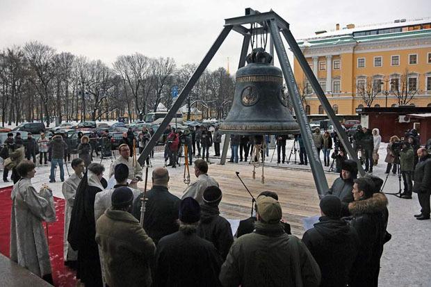 На Исаакиевском соборе будут звонить колокола. Изображение № 1.