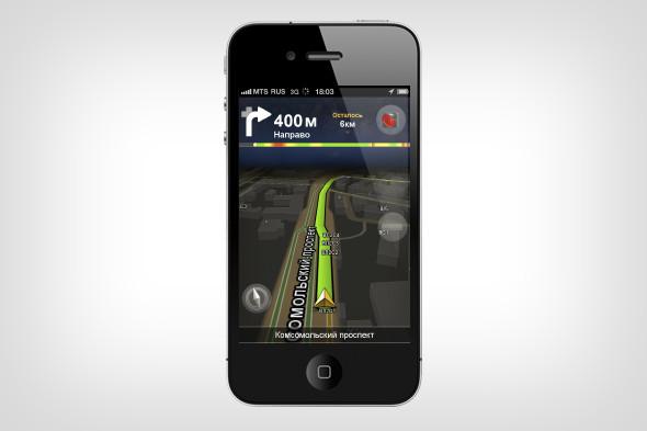«Яндекс» выпустил бесплатное приложение «Навигатор». Изображение № 7.