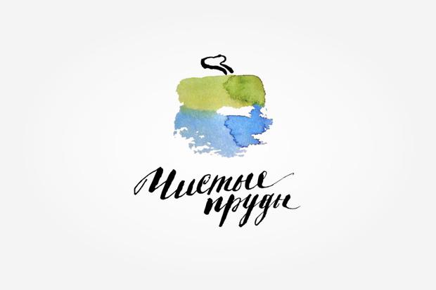 Московским районам и улицам придумали логотипы. Изображение № 4.