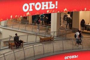 Торговые центры Москвы: «Атриум». Изображение № 37.