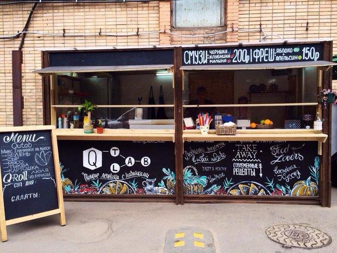 На Трёхгорной мануфактуре открылось кафе Q-tabLab. Изображение № 1.