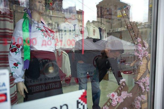 Испанский немецкий: Места для покупок. Изображение № 28.