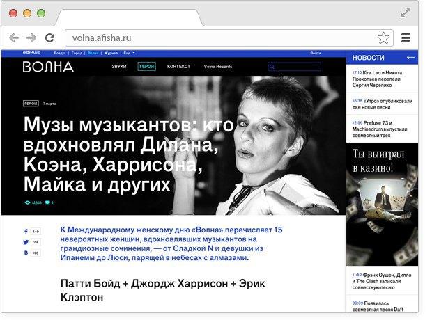 Вакансия в порноиндустрии, хиты Януковича исамые похмельные месяцы вTwitter . Изображение № 5.