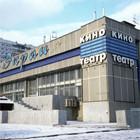 В Москве создадут сеть дешевых кинотеатров. Изображение № 8.