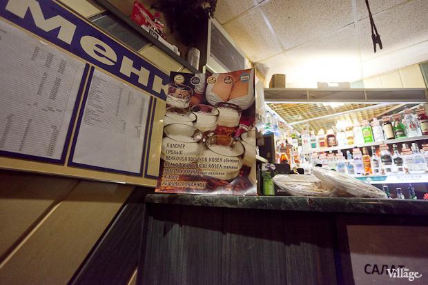 Все свои: Безымянный бар наСенной площади. Изображение № 10.