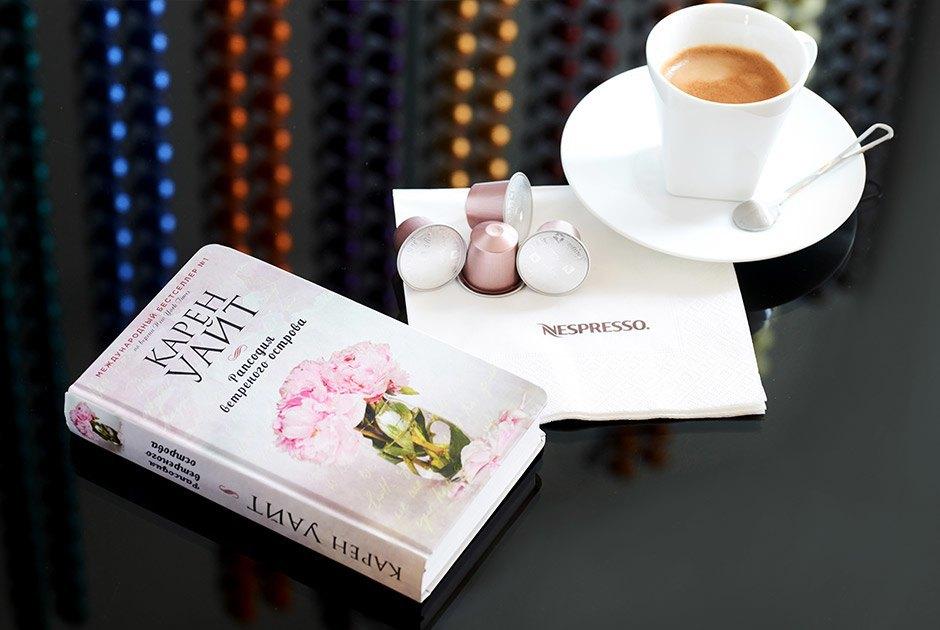 «Рапсодия ветреного острова» Карен Уайт — тайная история о любви, которая связала две эпохи. Изображение № 16.
