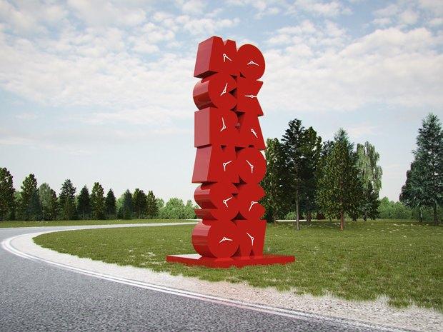 Въездной знак для Москвы: Проект Михаила Губергрица. Изображение № 19.