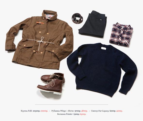 Изображение 12. Первая мужская коллекция в Mood Swings и распродажа в Fott.. Изображение № 11.