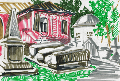 Старое Донское кладбище. Изображение № 2.