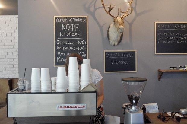 Команда Chop-Chop займётся кофе. Изображение № 5.