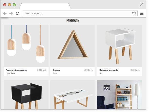 У магазина дизайнерской мебели Field&Rage обновился интернет-магазин. Изображение № 3.