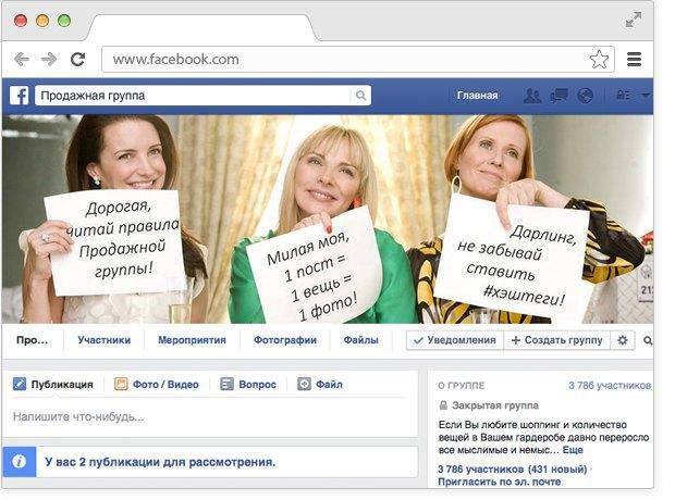 Где продавать ненужную одежду вМоскве. Изображение № 7.