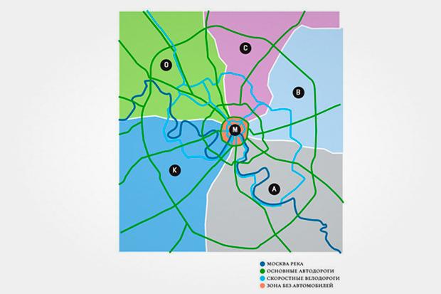 Пять идей для логотипа Москвы. Изображение № 58.