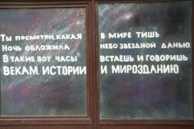 Арт-хаос: Кто противостоит Сергею Капкову. Изображение № 31.