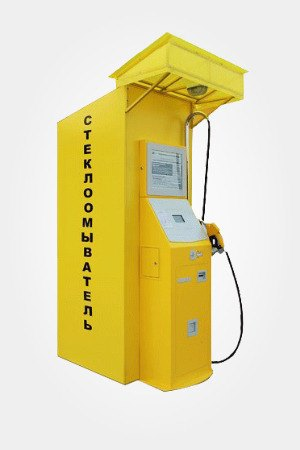 Коробка передач: 11вендинговых автоматов вМоскве, часть 2. Изображение № 9.