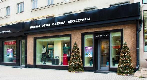 Примеры оформления магазинов плакатами, предоставленные московским департаментом торговли и услуг . Изображение № 9.