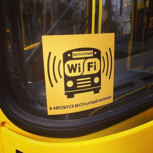 В Петербург завезли белорусские автобусы с Wi-Fi. Изображение № 2.