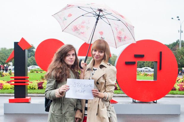 Москва— это: Что думают жители о своём городе. Изображение № 12.