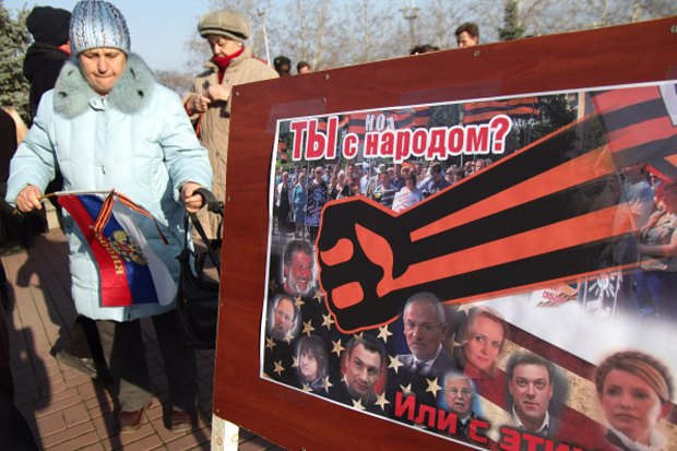 Русские не сдаются: Назар Токарь онастроениях вСевастополе . Изображение № 3.