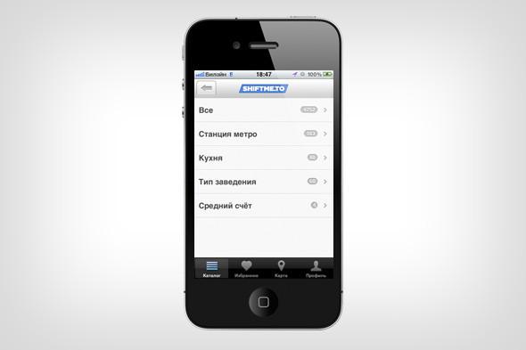 Вышло мобильное приложение для бронирования столиков в ресторане. Изображение № 4.