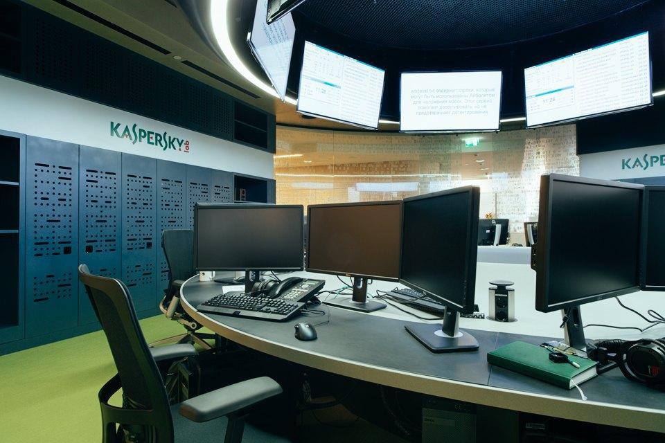 «Лаборатория Касперского». Изображение № 14.