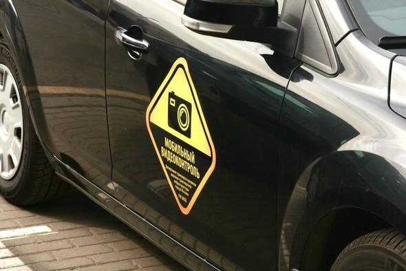 За неправильную парковку теперь штрафуют автоматически. Изображение № 7.