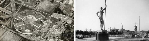 Парк им. Горького в 30-е годы