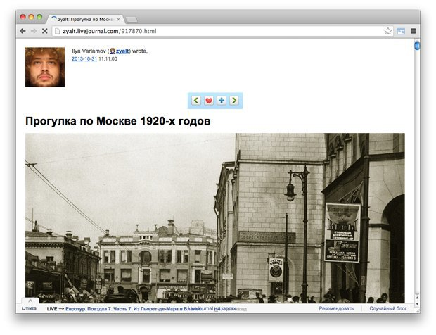 Ссылки дня: Любимый певец Путина, сибирские модели и плагиат на олимпийских сторублёвках. Изображение № 7.