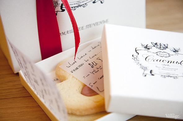 Сладкий Санта: Имбирные человечки и другие новогодние десерты навынос. Изображение № 27.