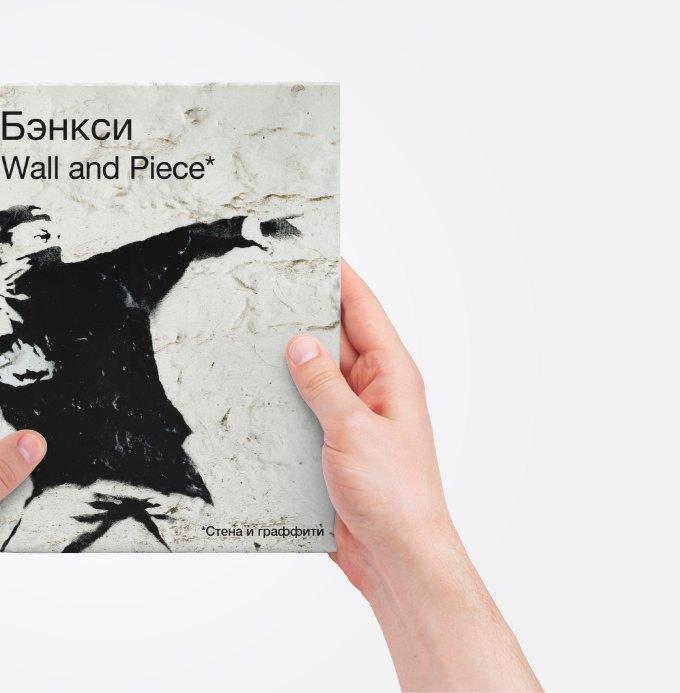 Ретроспектива Вима Вендерса, выставка Пепперштейна, возвращение «Секретных материалов». Изображение № 4.