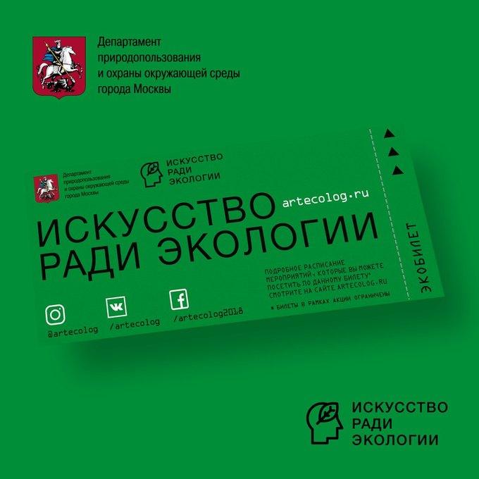 Можно ли сдать билеты кино афиша кино москвы на июнь 2017