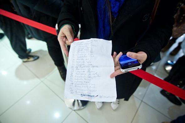 В очереди несколько списков — люди самоорганизуются.. Изображение № 12.