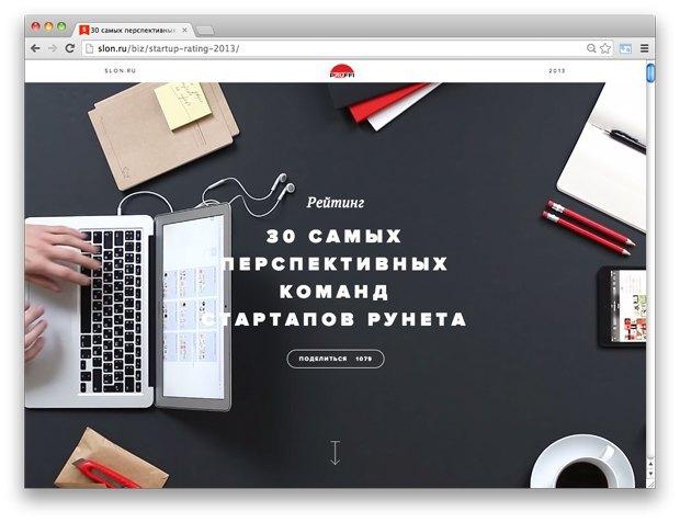 Ссылки дня: Худшие календари на 2014 год, коуб с Путиным и ёлка из саней. Изображение № 4.