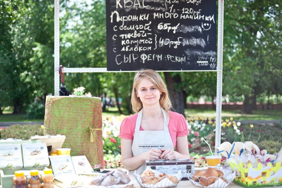 Что выросло: 7 новых проектов местной еды. Изображение № 76.