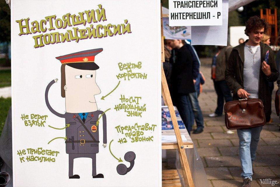 Люди в городе: Москвичи на фестивале Bookmarket. Изображение № 13.
