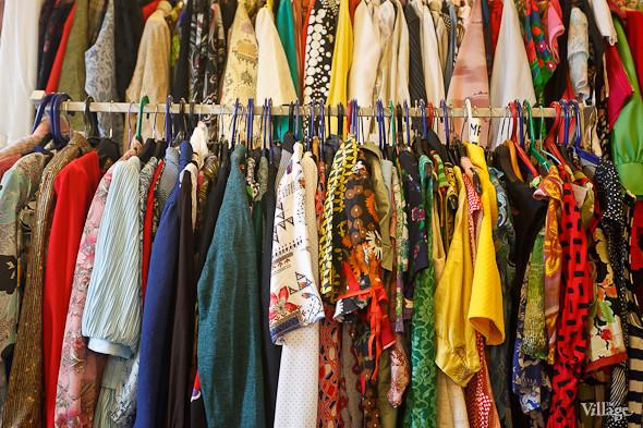 Интернет Магазин Пермь Одежда