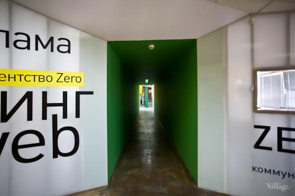 Офис недели: коммуникационное агентство Zero (Петербург). Изображение № 9.
