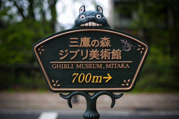 Митака, город соседа Тоторо. Изображение № 7.