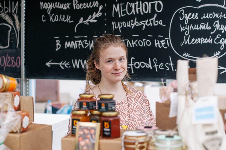 Как прошёл юбилейный Городской маркет еды. Изображение № 56.