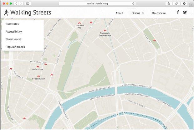 Бывший дизайнер «Яндекс.Карт» запускает картографический сервис «Улицы прогулок». Изображение № 1.