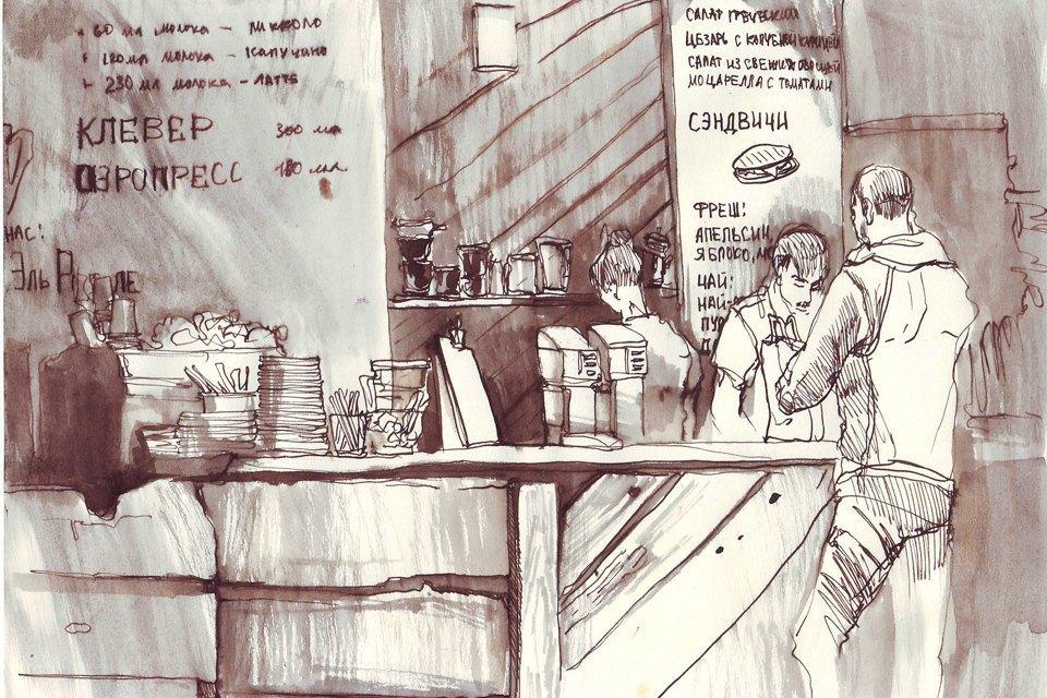 Клуб рисовальщиков: Кофейня LES. Изображение № 1.