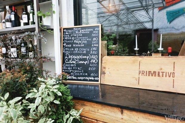 Новое место: Винный ресторан Primitivo. Изображение № 25.