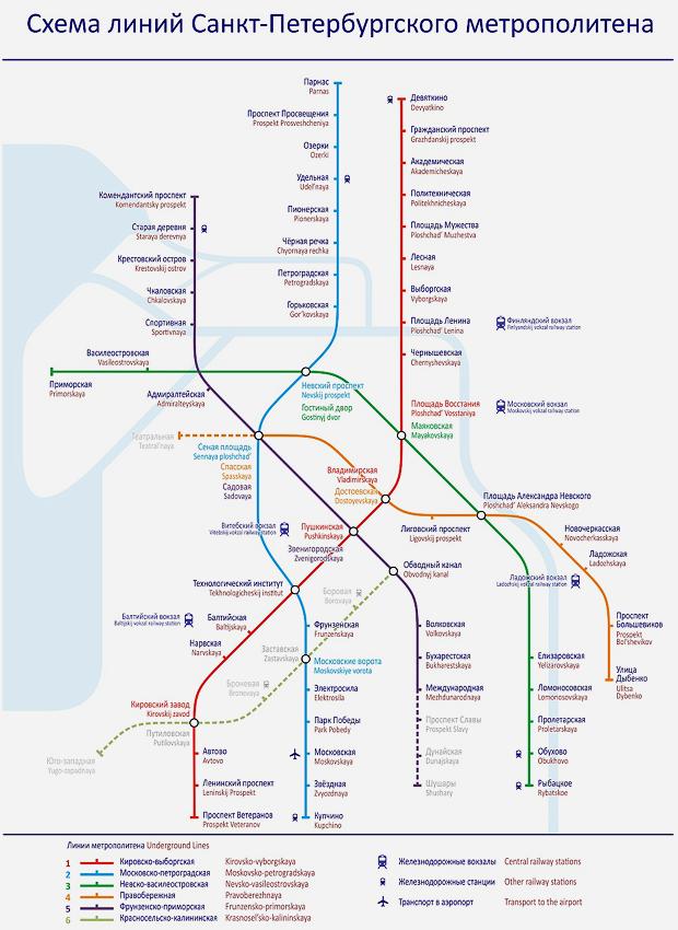 Карты на стол: 11 альтернативных схем петербургского метро. Изображение № 11.