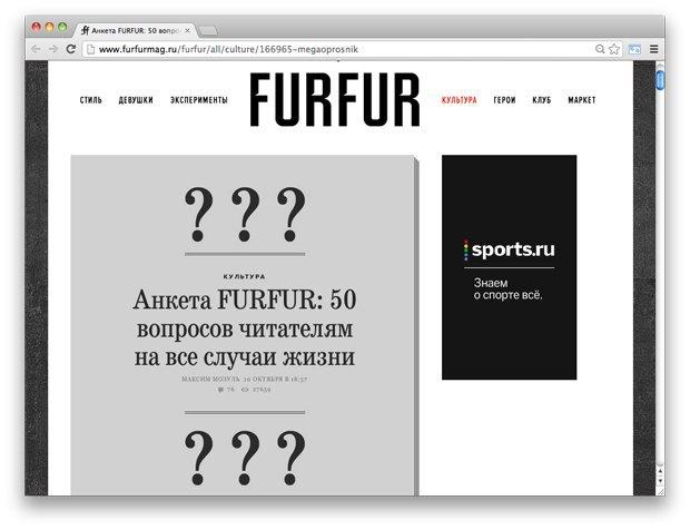 Ссылки дня: Вечные вопросы, средний возраст российских предпринимателей и фотографии из Одинцова. Изображение № 4.