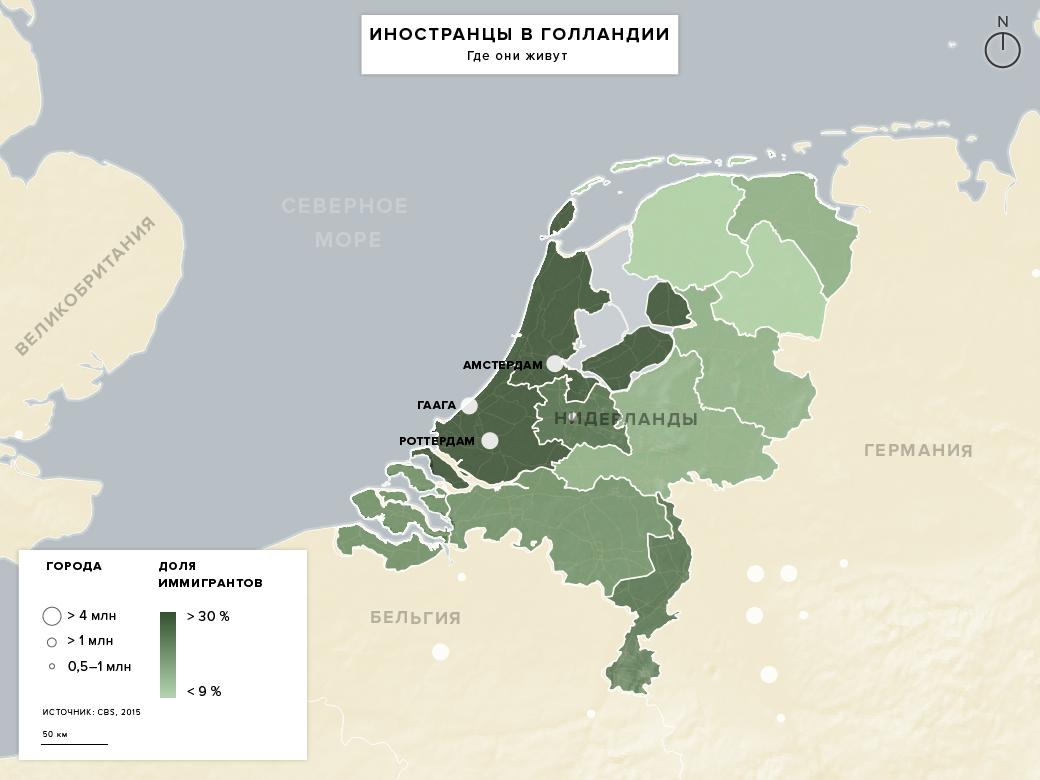 Стоит ли переезжать в Нидерланды. Изображение № 1.