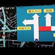 Иностранный опыт: 5 способов пересадить водителей на общественный транспорт. Изображение № 30.