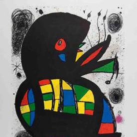 События недели: Лайвы Mujuice и Motorama, Уорхол и Пикассо на «Худграфе», «Новое австрийское кино». Изображение № 5.