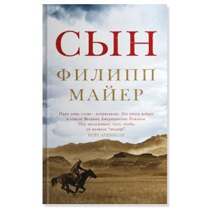 Книги и события на ярмарке non/fiction. Изображение № 4.