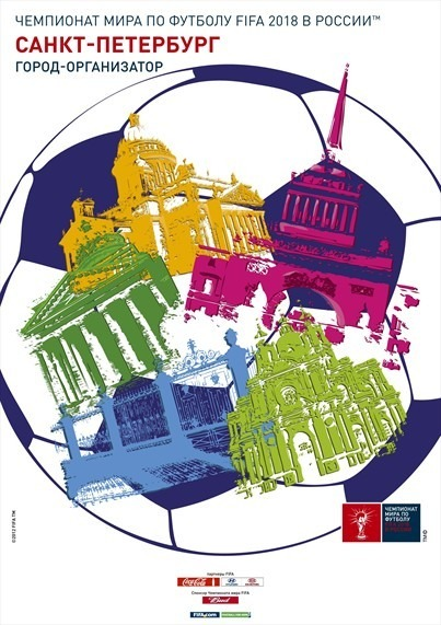 Официальный плакат Петербурга на чемпионате мира. Изображение № 1.